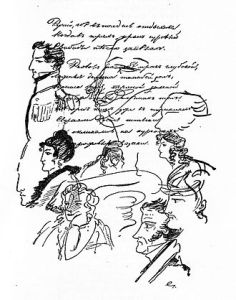 Doodles by Pushkin