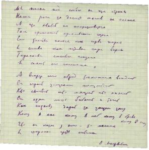 mandelstam_stalin_epigram-c